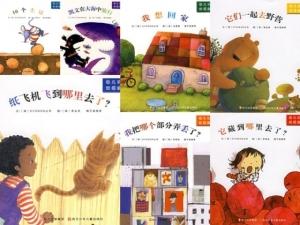 幼儿双语绘本