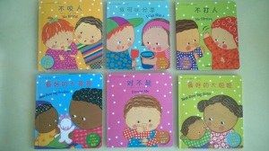 Complete set of 6 bilingual books