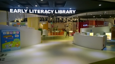 Jurong Early Literacy Library - the first of its kind in Singapore