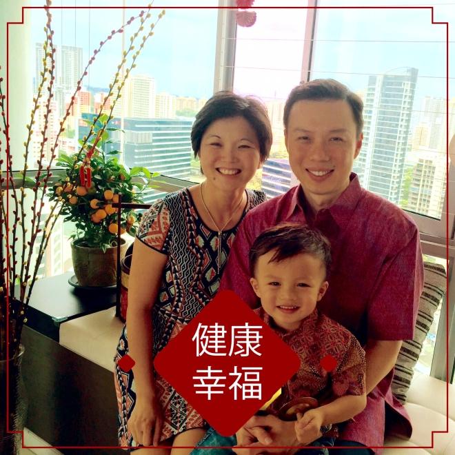 Family CNY 2015